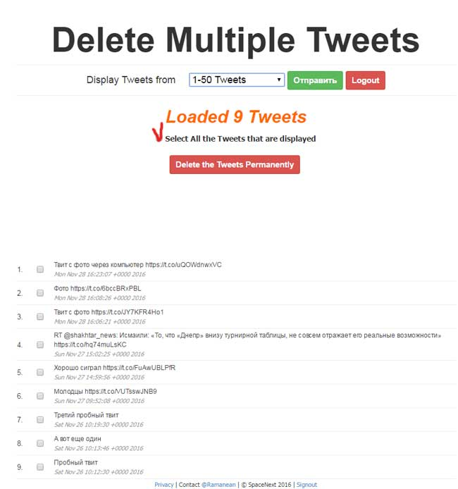 Select All the Tweets that are displayed
