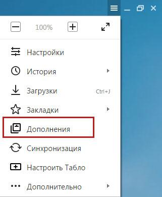 Выбрать в Меню браузера Дополнения