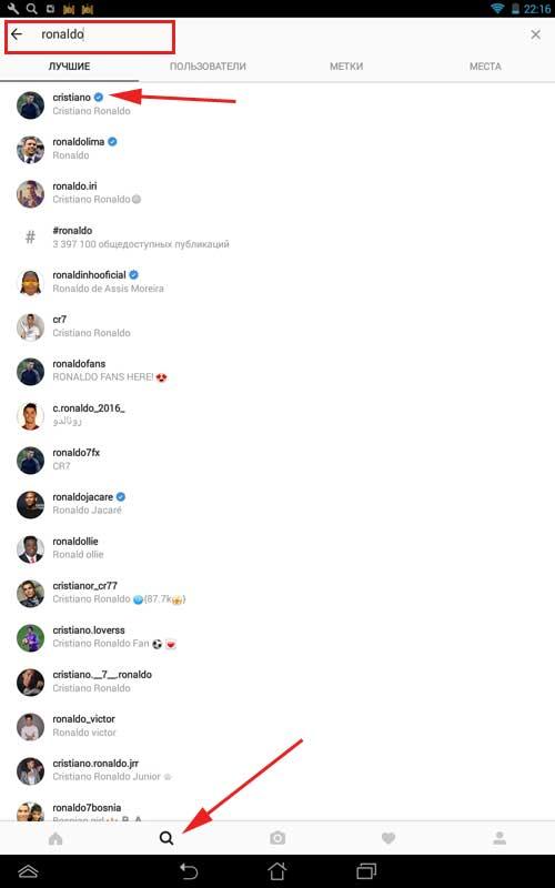 В instagram найти человека
