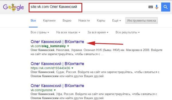 Поиск от Гугл