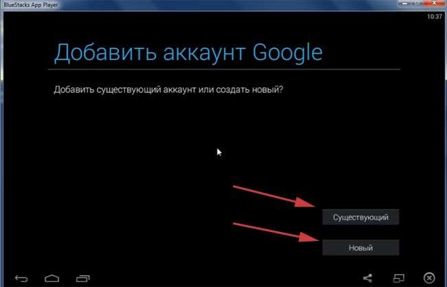 Войдите в аккаунт Гугл