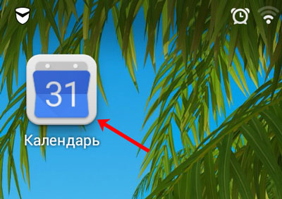 Запустите мобильное приложение