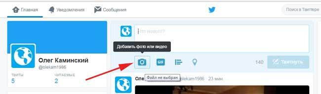 Кнопка добавления видеоролика