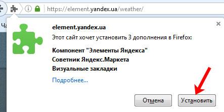 Погода 24 мая нижний новгород