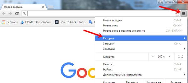 Как сделать вкладки в гугле как в опере - Приоритет