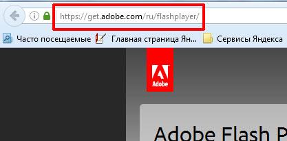 Официальный сайт компании Adobe