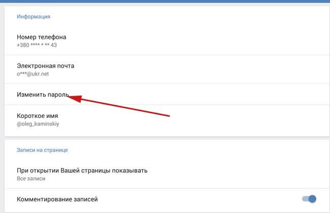 Накрутка лайков и подписчиков без заданий онлайн!