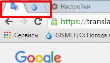 Закрепленные сайты в браузере