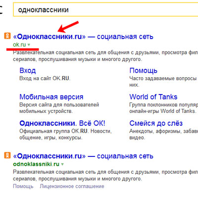 Переходим на сайт ok.ru