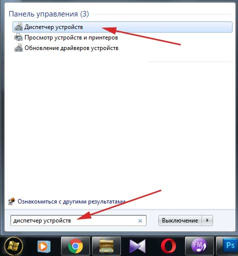 изображение вверх ногами в скайпе