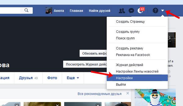 Как создать инстаграм через фейсбук - УО РМД