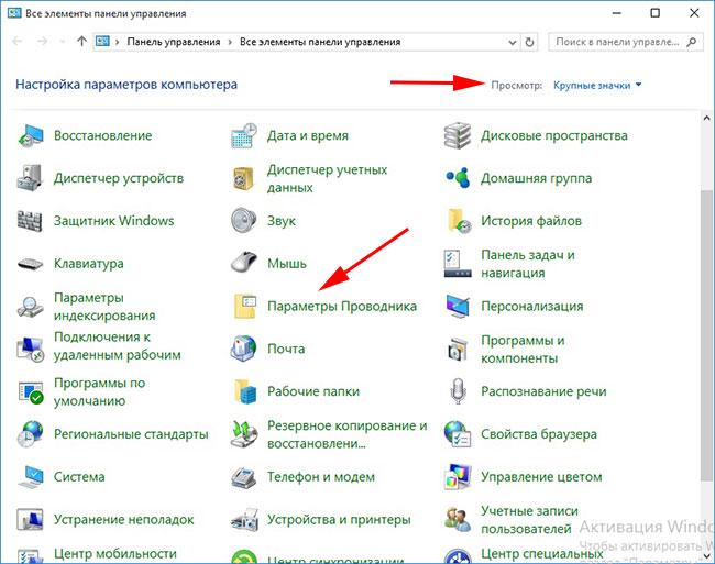 Как сделать яндекс браузером по умолчанию на компьютере