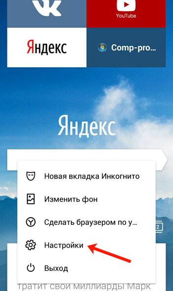 Новости украины в бердянске