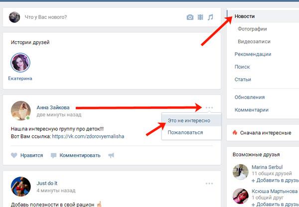 Почему группа вконтакте не отображается в поиске яндекс