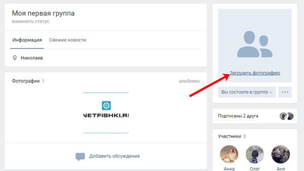 Как сделать свой профиль вконтакте закрытым 50
