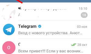 Как удалить контакты из Телеграм на телефоне или компьютере