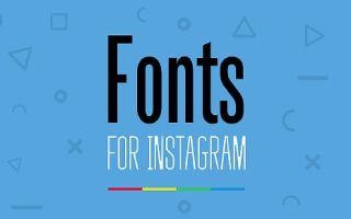 Как искать и добавить в профиль красивый шрифт для Инстаграма