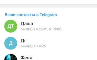 Как создать обычный или секретный чат в Telegram