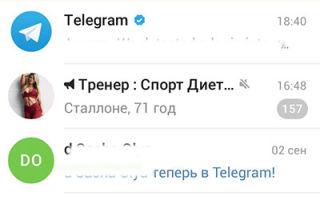 Каналы в Telegram: как сделать, удалить его или пригласить пользователя