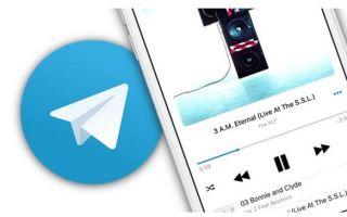 Музыка в Telegram: как найти, сохранить и прослушать