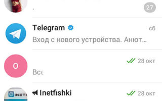 Как найти и добавить человека в контакты в Телеграмме