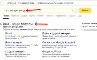 Поиск и удаление Гугл таблицы