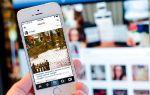 Как сделать, изменить, сохранить или посмотреть аву в Инстаграме