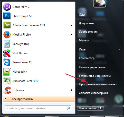 Программы по умолчпнию в Windows 7