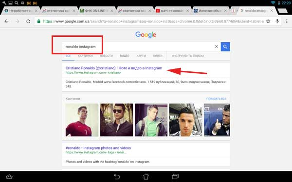 Аккаунт в инстаграме через гугл