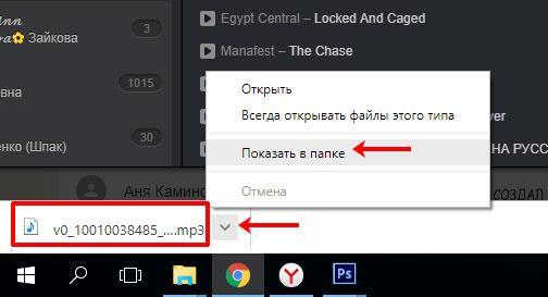 Сообщение браузера о загрузке