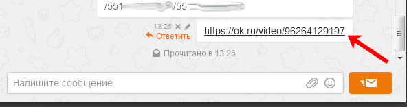 Ссылка на видео в Одноклассниках