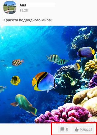 Нет кнопки Поделиться в Одноклассниках