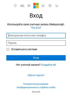 Вводим адрес электронной почты