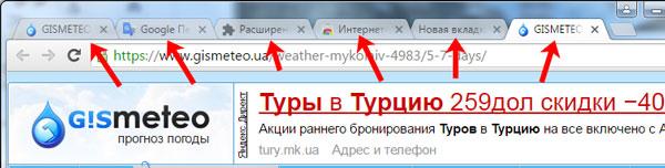Восстановление прерванной сессии браузера