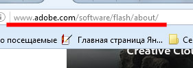 Перейдите на сайт Adobe