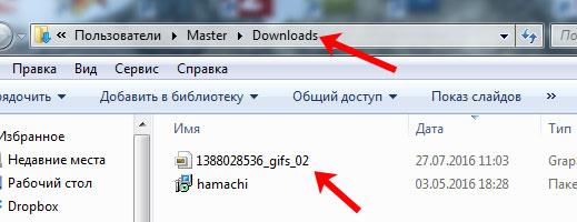 Сохранить гиф на компьютер