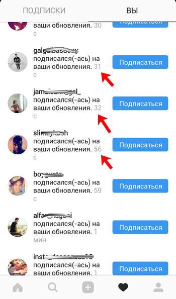 Как набрать подписчиков в Инстаграм