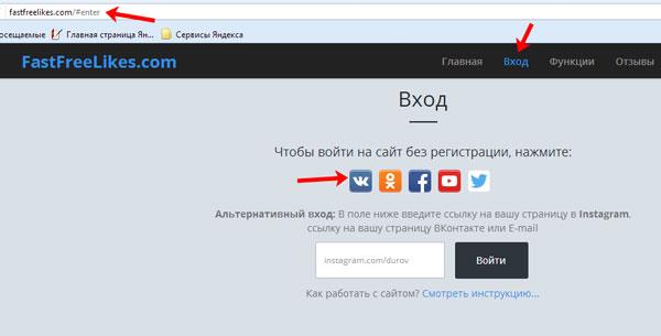 кнопку с логотипом Вконтакте