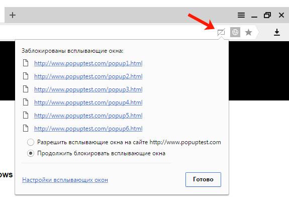 Список заблокированных сайтов