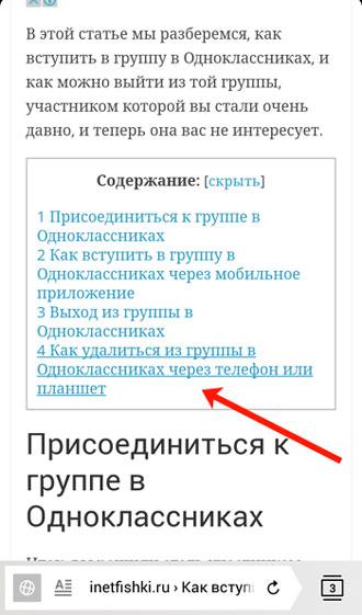 Режим инкогнито в браузере Яндекс: что это, как включить и отключить