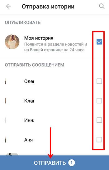 Публикуем видео