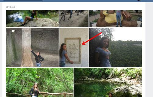 Фотографии с моей страницы