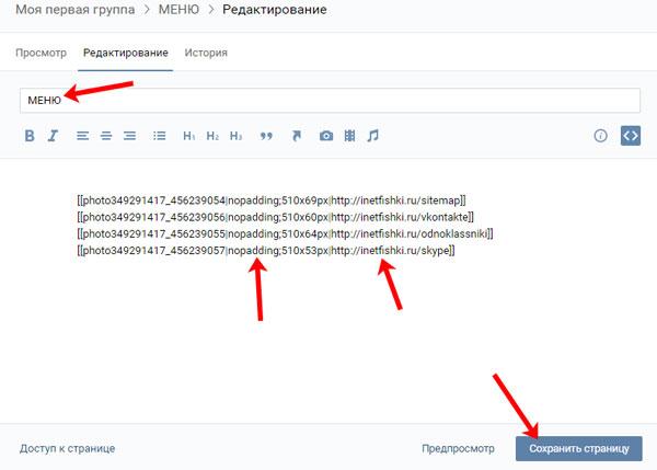 Как посмотреть гостей В Контакте