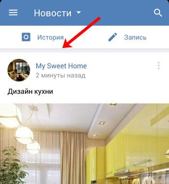 История полностью удалена из Контакта