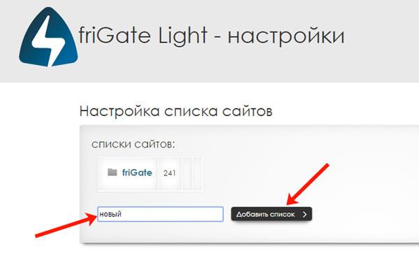 Лучшие VPN дополнения для Яндекс браузера
