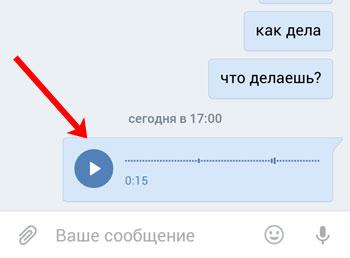 Автоматически отправленное сообщение