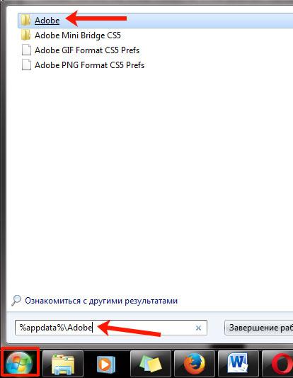«Adobe»