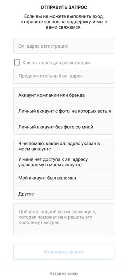 Отправка запроса