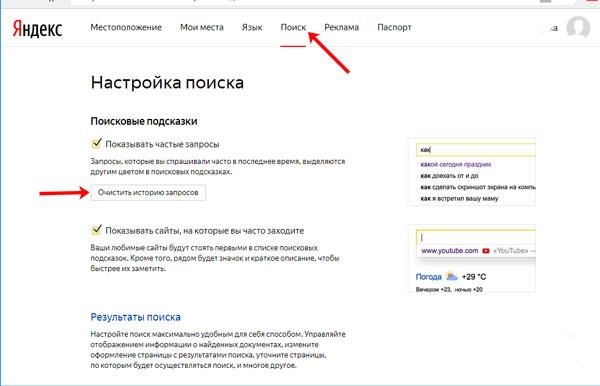 Белые и серые IP-адреса 1