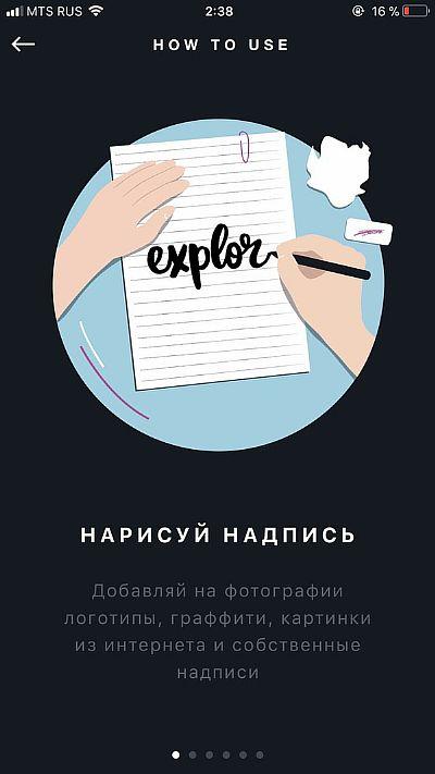 Напишите на листке